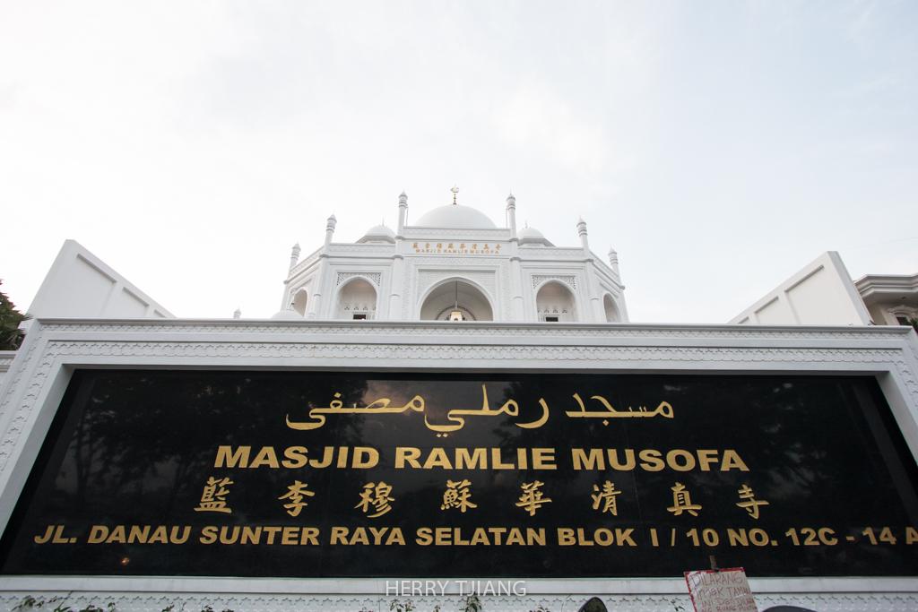 Masjid ramlie musofa jakarta-1